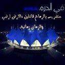 فيصل بن عبدالعزيز (@1980Mzo0o07) Twitter