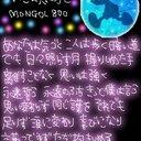 Koki☆ (@58d17ff5c1ff46b) Twitter
