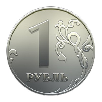 Курс к другим валютам мира