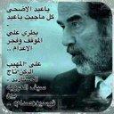 شروره711  (@02Arar) Twitter