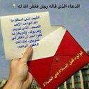 ريوومه (@0008Reem) Twitter