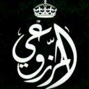 سامي الحربي (@0565060530) Twitter