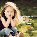 Ali M (@051d7aca7075488) Twitter