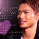裕樹 (@092624karats) Twitter
