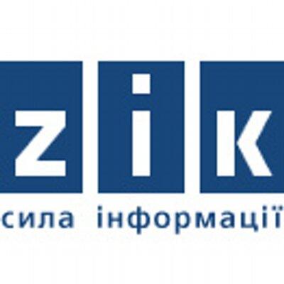 """Результат пошуку зображень за запитом """"zik logo"""""""