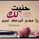 فيّ (@00123Kas) Twitter