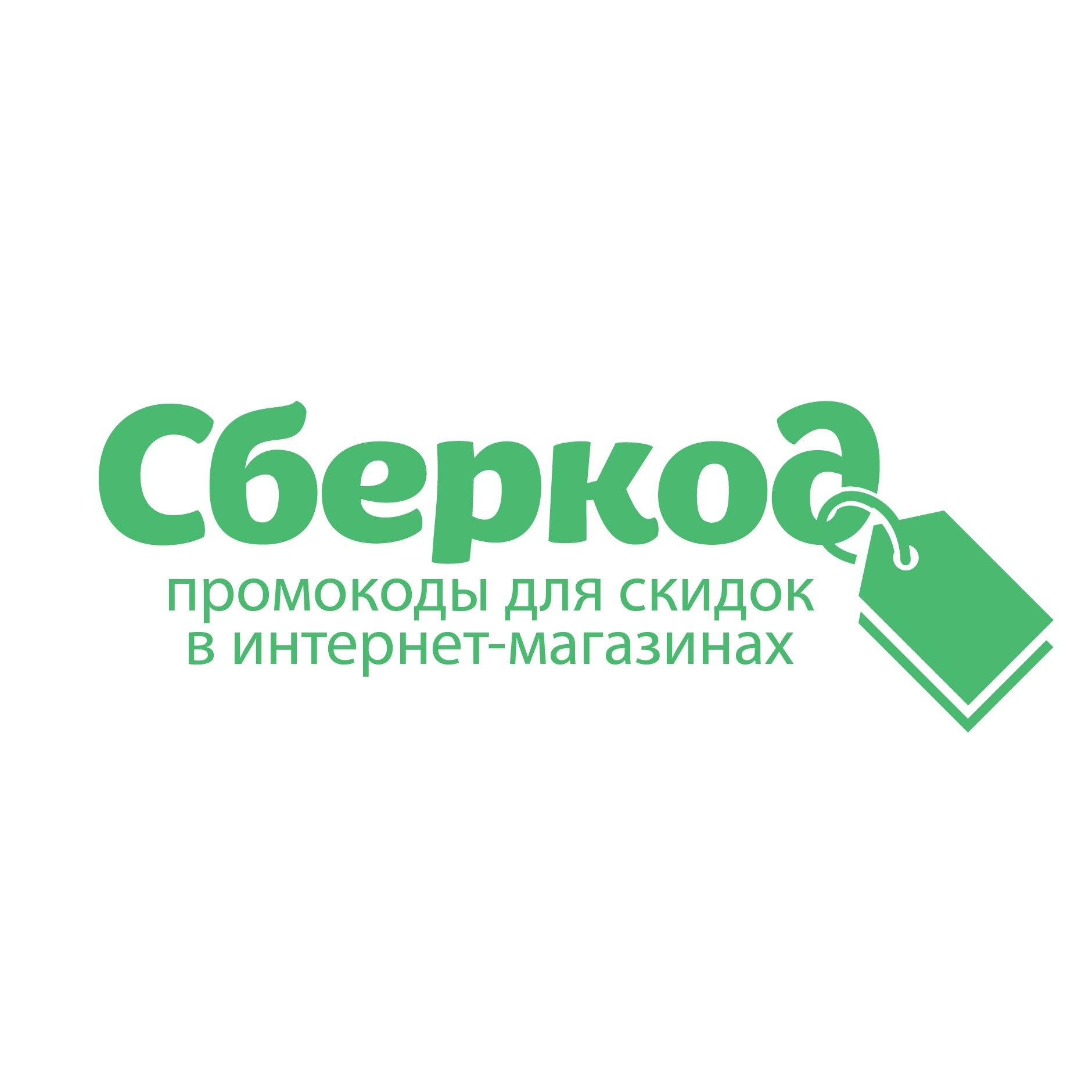 https://sberkod.ru/