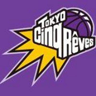 東京サンレーヴス新着ニュース @cinqreves_fun