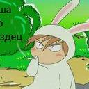 Александр Красовский (@05nuWWmkwhVSa89) Twitter