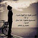 محمد المالكي (@055225Ma) Twitter