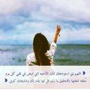 k ♪ (@0550Khadija) Twitter