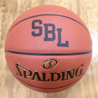 SBL BASKETBALL (@SBLhoops) | Twitter