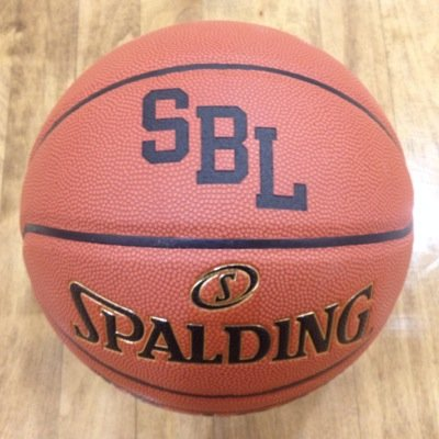 Reply of Men's SBL Semi-Final - Basketball QLD: QBL Basketball QLD ...