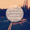 Alanoud.M' (@0011Anoo) Twitter