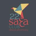 22 Sa3a Club (@22Sa3a_Club) Twitter
