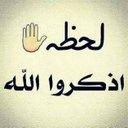 ابومحمد (@9kDIa8tQ5VmzlCV) Twitter