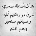 ابو سامي (@1976Husen) Twitter