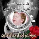 ABOU-MAHMOUD (@0547_t) Twitter