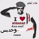 اميرصالح السيد (@01063307156a) Twitter