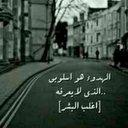 ابراهيم الحداد (@0599022267) Twitter