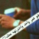 ميمي13 ... (@13Marym99911) Twitter