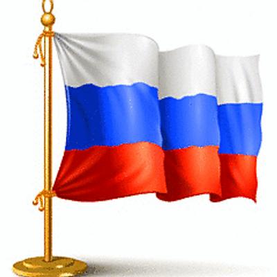 Анимация картинка российский флаг