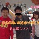 RYUN. (@0323Hideyoshi) Twitter