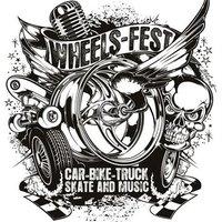 wheelsfest