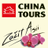 CK China Tours