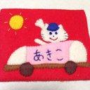 AKIKO (@092218irohiyo) Twitter