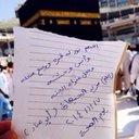 خالد الحسيني  (@2387Khalid) Twitter