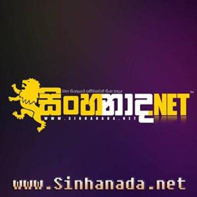 Sinhanada net (@sinhanadanet) | Twitter