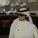 حسين علي (@098186Www) Twitter