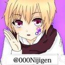 なむ。CAS枠 (@00Nijigen) Twitter
