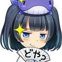 えびふらい 大合神クジラちゃん Ebifrier2 Twitter