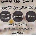 غلا (@0543443Gala) Twitter