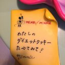 yuri (@012040YUURI) Twitter