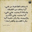 الياسمين الشامي (@1959Sososy) Twitter