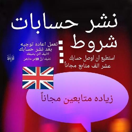 @16faisal9