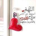 majed.m.b (@0555Majed) Twitter