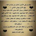 saeed (@05699sssmmmSare) Twitter