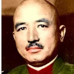 将 牟田 口中