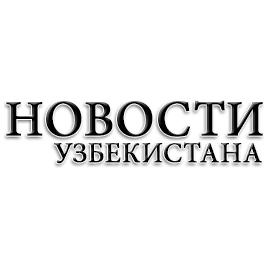 Томское время новости видео