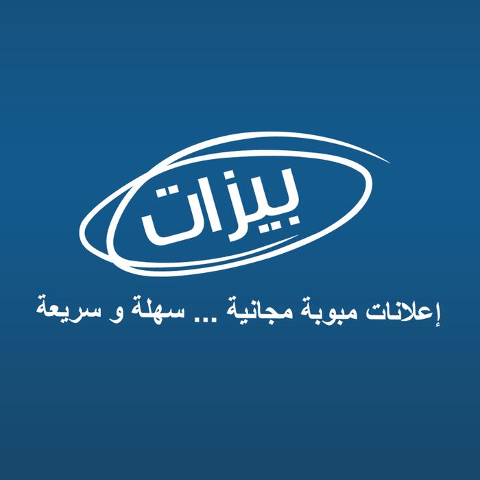 تسويق الصادرات المصرية الي السعودية