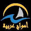 أمواج عربية
