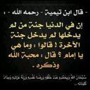 سبحان الله (@056633d) Twitter