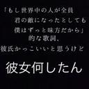 あ (@0922Kazuki) Twitter