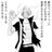 The profile image of minisupa0427