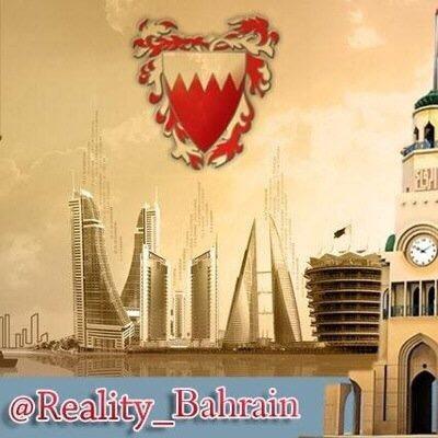 Reality Bahrain