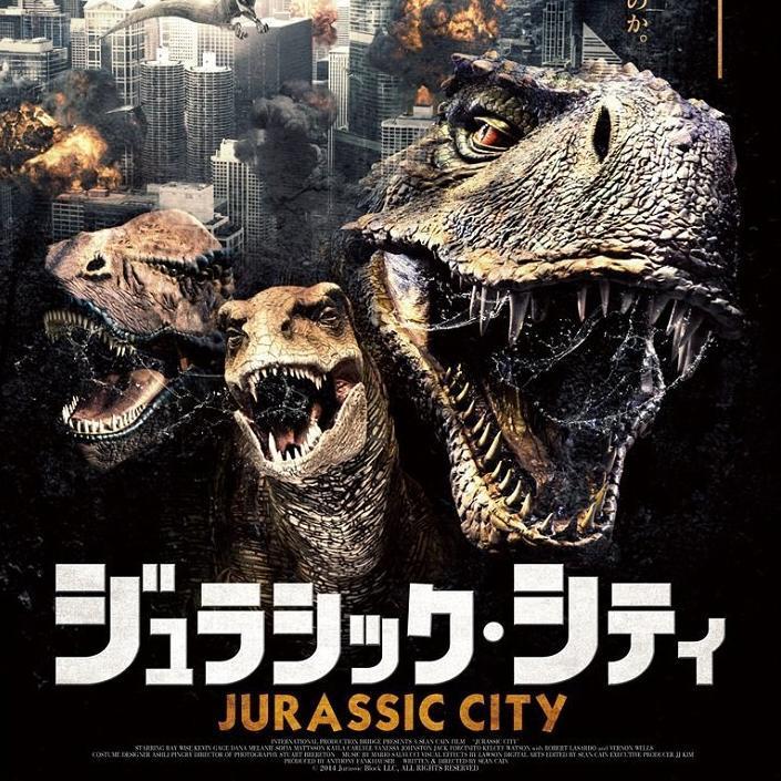 Jurassic_Block